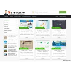 Скрипт магазина продажи цифровых товаров E-proger
