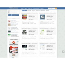 Скрипт магазина цифровых товаров TORGASCH