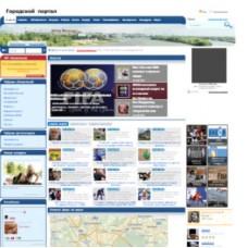 Сборка городского портала на instantcms 1.10.1
