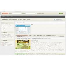 Скрипт биржи сайтов и доменов 2.3
