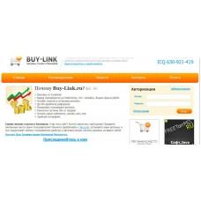 Скрипт биржи ссылок buy-link