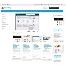 Скрипт интернет магазина цифровых товаров рабочий дамп Amzgr.com